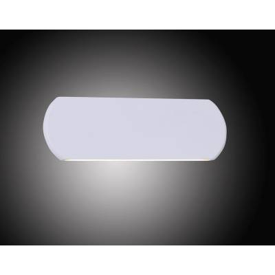 Aplique metal blanco Led 10W