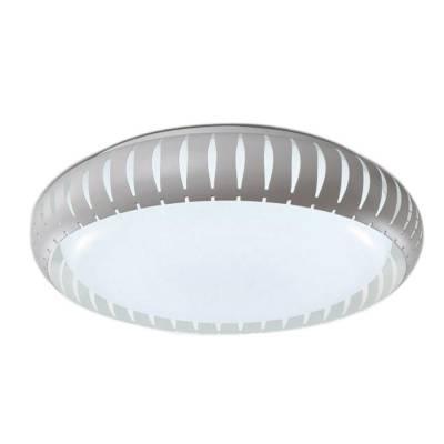 Plafón LED Radina 45cm