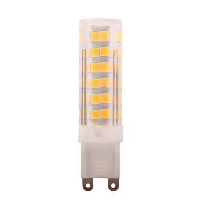 Bombilla G9 LED 4W 4200K