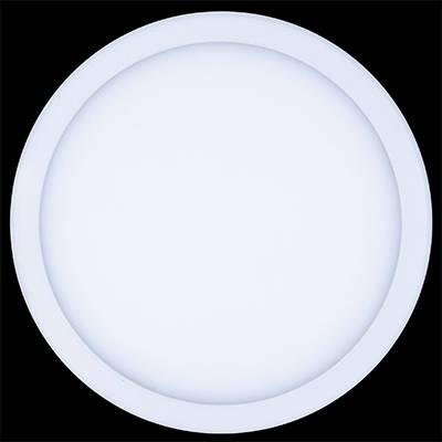 Downlight Redondo blanco 17,5 cm diámetro